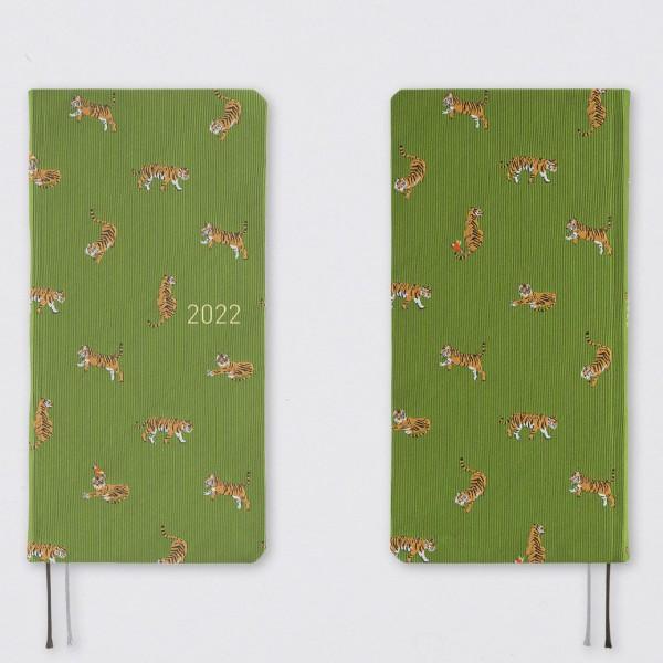 Hobonichi 2022 Kalender Weeks Forest Tiger