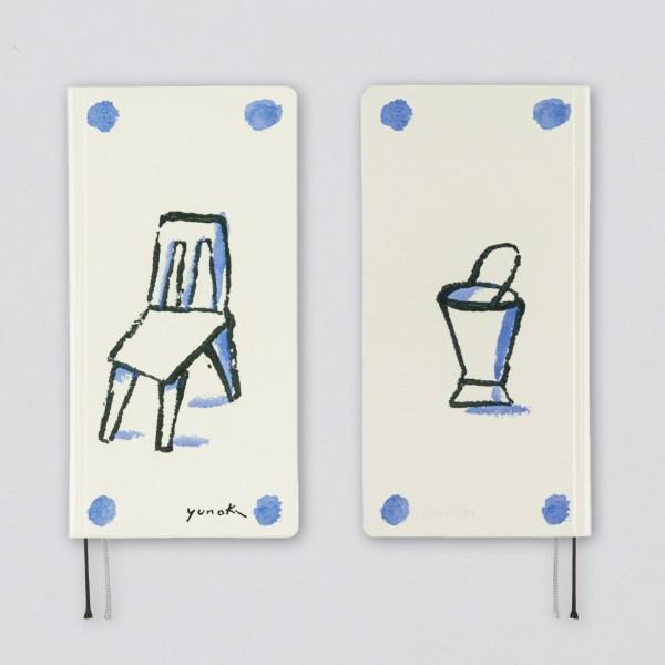 Hobonichi 2021 Kalender Weeks Samiro Yunoki Chair and Bucket