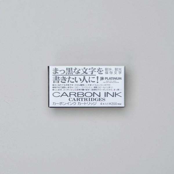 Platinum Tintenpatronen Carbon Ink