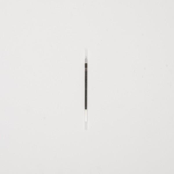 Uni Kugelschreibermine Jetstream 0.28 mm (1 St.)
