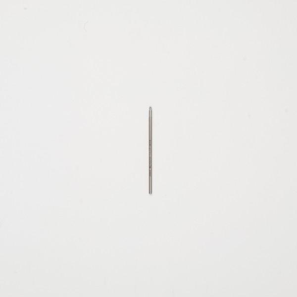 Zebra Kugelschreibermine 4C-0.7 schwarz