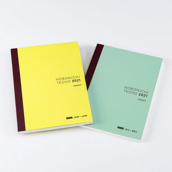 Hobonichi Techo 2021 Kalender A5 Cousin Avec - 2 Bücher ohne Hülle
