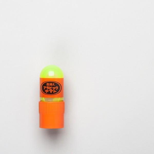 japanischer Kleber Neongelb