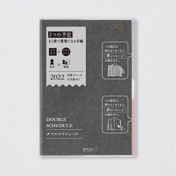 Midori Kalender 2022 Double Schedule (B6)