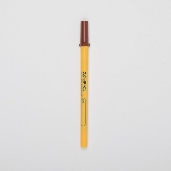 Sakura SDK-SK Sketch Pen sepia