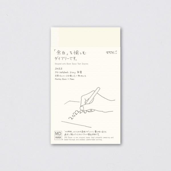Midori Tagebuch 2022 MD liniert (B6 slim)
