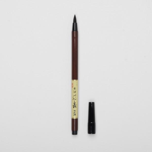 Zebra Soft Brush Pen
