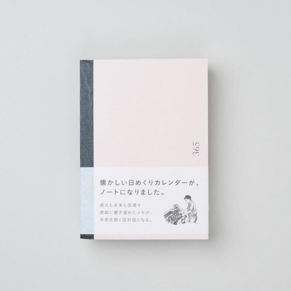 365 Notizbuch A6