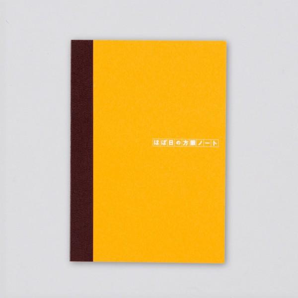 Hobonichi Notizbuch kariert