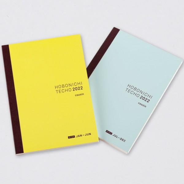 Hobonichi 2022 Techo Cousin Avec A5 (2 Bücher japanisch)