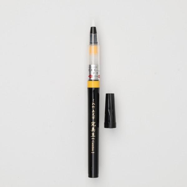 Kuretake Bimoji Cambio Pinselstift