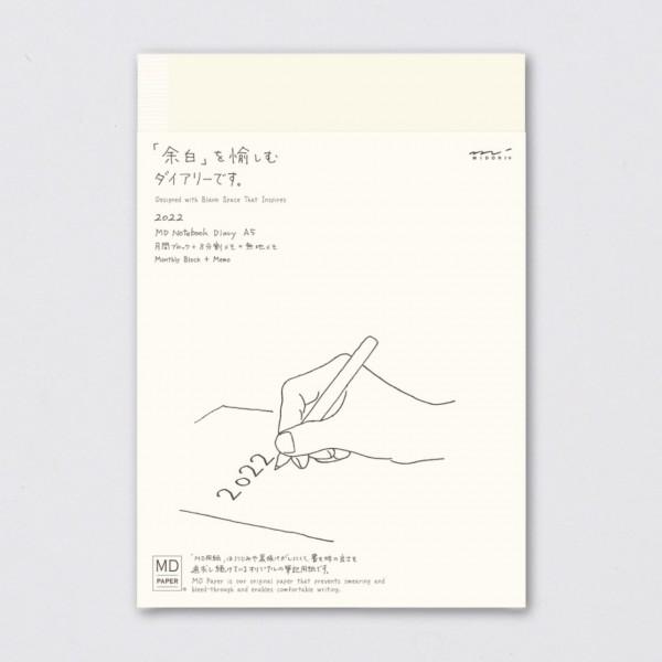 Midori Tagebuch 2022 MD liniert (A5)